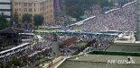 """""""나라가 니꺼나"""" 쏟아지는 폭우에도 보수단체 집회 수만명 운집"""