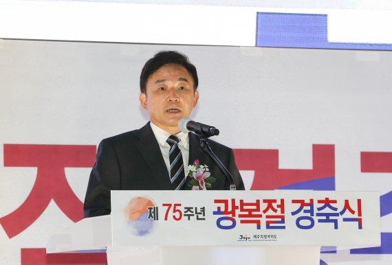 """원희룡 """"광복회장 기념사 편가르기"""" 발끈…경축식 파행"""