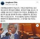 """진중권 """"전광훈과 놀아난 '황교안 통합당', 대가 치르는 것"""""""