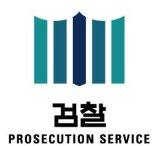 檢, 서울대 음대 교수 불구속 기소..'제자 성추행' 혐의