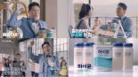 성인영양식 시장 커졌다… 우유단백질 가공 선점경쟁 '불끈'