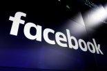 페이스북, 美 대선 1주일전부터 정치광고 금지