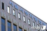 '미성년자 성추행' 혐의 프로게이머 징역 1년…법정구속