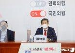 김선동 국민의힘 사무총장 사퇴…서울시장 출마 예상