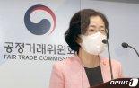 """조성욱 공정위원장 """"동의의결, 빠르게 변화하는 ICT 사건에 바람직"""""""