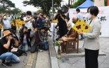 윤미향 의원 기소 후 첫 수요시위