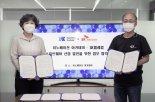 SKT '이니셜' 대중화 시동… DID 개발자 키운다