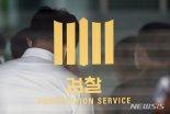 檢, '프로포폴 불법투약 의혹' 연예기획사 대표 불구속기소