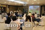 양평군 2025 평생교육 키워드, 즐거운 학습