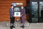 양주시 '깨끗한 축산농장' 6곳추가…분뇨악취 저감