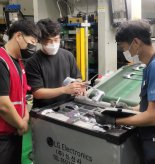 LG전자, 협력사 스마트 팩토리·디지털 전환 지원 성과