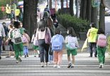 유치원·초·중·고 등교수업이 재개