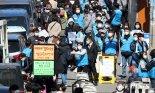 검찰, '사랑제일교회 현장 예배' 김문수 등 불구속 기소
