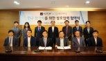 울산대 - UNIST, 연구협력 파트너십 강화