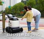 배민로봇, 공원으로 음식배달한다