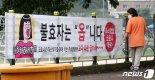 '구상권 경고에 택배비 지원까지'.. 전국 추석 이동자제 호소