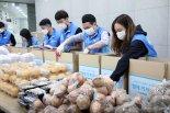 신한생명, 재래시장 소상공인 위한 '건강한 먹거리 나눔' 캠페인