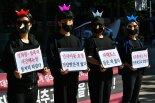 서울시청 6층 사람들 풍자 퍼포먼스