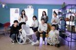 UNIST가 만든 휠체어 세계 디자인상 수상