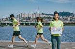 벤츠 '기브앤 레이스 버추얼 런 부산' 1만명 참가