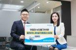NH농협생명, '올원유니버셜치매종신보험' 출시
