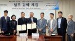 제주대 경상대-롯데관광개발, 우수 인력 양성 업무협약