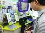신한카드, 얼굴로 인증·결제 가능한 CU 무인 매장 오픈