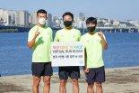 메르세데스-벤츠 기브앤 레이스 버추얼 런 부산 개최...1만명 참여