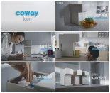 코웨이 '아이콘 정수기' 마케팅 활동 본격화