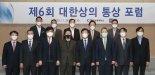 韓·日 외교·통상 정상화, 日 스가 집권기내 타개해야