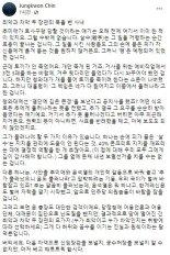 """진중권 """"尹은 최악과 차악 장관 목 벤 (대단한) 사내"""""""