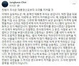 """진중권 """"尹은 이겨도, 이 나라 법치주의 이길수는 없다"""""""