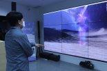 GIST 한국문화기술연구소 'CT 상상이룸전'