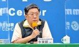 대만에서 남아공발 변이 바이러스 첫 발견