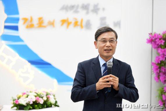 김포시 민원행정 종합평가 '최우수'…역대최초