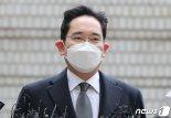 '국정농단' 이재용 징역 2년6월·법정구속