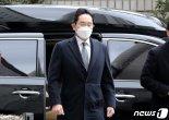 """'징역 2년6월' 이재용, '국정농단' 사건 """"재상고 없다"""""""
