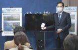우상호 의원, 서울 부동산 정책 관련 기자간담회