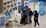 국내 변이 바이러스 9건 추가 발견...영국발 4건·남아공 3건·브라질 2건