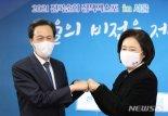 우상호vs박영선, 4월 보궐 승부처 '부동산 정책' 맞대결