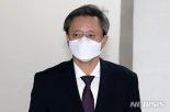 '국정농단 방조' 우병우 전 수석, 오늘 항소심 선고