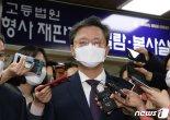 '국정농단 방조·불법사찰' 우병우 2심서 징역 1년
