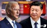 2030년 초강대국은 미국 아니라 중국?