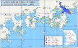 부산 연안 홍합 마비성패류독소 기준치 초과