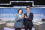 더불어민주당 서울시장 경선후보 TV토론회, 박영선 최고 1분 시청률