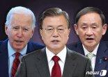 美주도로 G7서 한미일 3국 정상회담 개최 조율...한일은 불투명