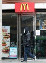 """檢, 맥도날드 전 임원 등 불구속기소..""""오염 패티 판매로 보기 어려워"""""""