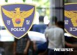 경찰청 직원 1명 코로나19 확진…사무실 폐쇄