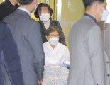 박근혜, '벌금·추징금 215억' 미납..강제집행 절차 돌입