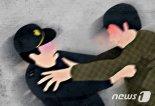 경비원 몽둥이로 폭행 60대 구속영장 발부